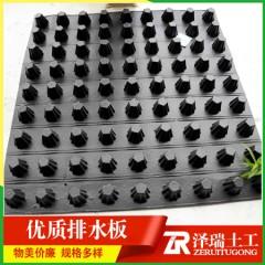 供应徐州塑料卷材排水板2公分排水板