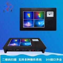 东凌工控二维码扫描8寸工业一体机产品型号