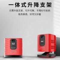 微麦售后电话 微麦投影仪维修网点 M200暗屏 红屏不开机