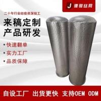 定制 304不锈钢冲孔圆柱筒 冲孔过滤网筒 无缝焊接法兰圆筒