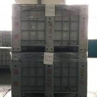 青岛LNS-GF-PRA 橡胶隔离剂 橡胶脱模剂 免费试样