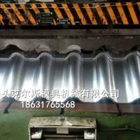 彩石金属瓦生产线彩石钢瓦模具