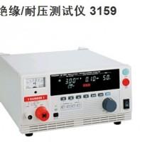 代理销售绝缘/耐压测试仪 3159