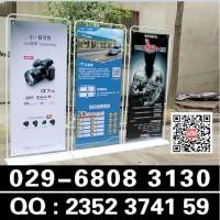 西安门形展架批量零售设计制作公司|门型展架尺寸图片x展架定制