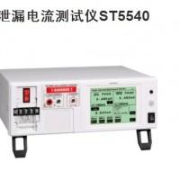泄漏电流测试仪ST5540