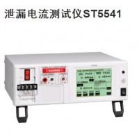泄漏电流测试仪ST5541