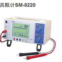 代理销售高阻计SM-8220