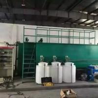 吴江废水处理设备/研磨废水处理设备/废水回用设备