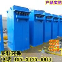 MC-48布袋除尘器