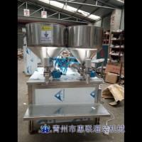 酱油醋灌装机\调味品灌装机\液体灌装机