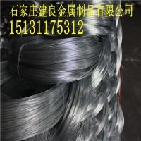 建良金属  镀锌铁丝厂家  丝网定制  舟山