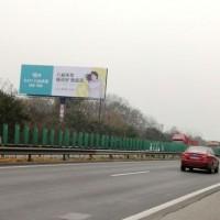 四川省高速路广告资源供应