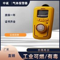手持式油漆气体报警器