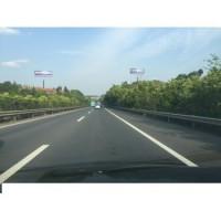 成南高速公路大型户外广告牌优质供应