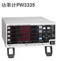 功率计PW3335