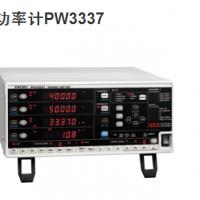 功率计PW3337