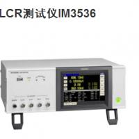 LCR测试仪IM3536