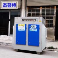 负压排气口消毒灭菌箱-负压站房消毒灭菌设备除菌过滤装置