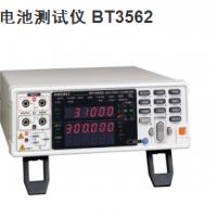电池测试仪 BT3562