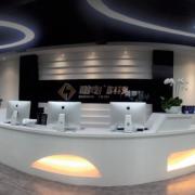 厦门咻电科技有限公司