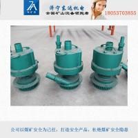 FQW60-20-K矿用风动潜水泵  矿用潜水泵