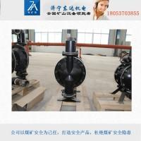 BQG100-0.2矿用气动隔膜泵  东达隔膜泵配件