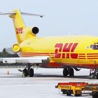 无锡市江阴市DHL文件包裹国际快递一条龙服务