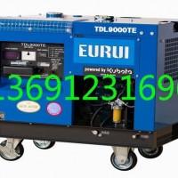 原装进口柴油发电机TDL9000TE