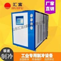 砂磨机冷水机厂家直销 珠磨机冷却设备
