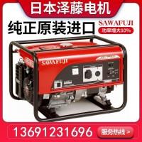 原装日本进口泽藤发电机SH7600EX