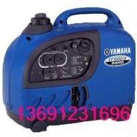 雅马哈数码变频发电机EF1000is