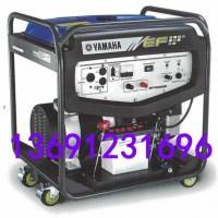 雅马哈发电机EF14000E