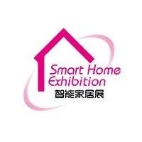 2021第十届深圳国际智能家居展览会(全智展)