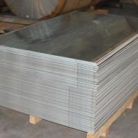 2A12-T351铝板价格/机械性能