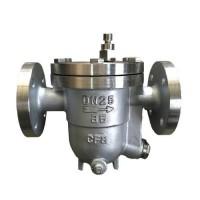 CS41H浮球式疏水阀 自由浮球式疏水阀