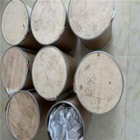异硫氰酸胍593-84-0厂家生产销售