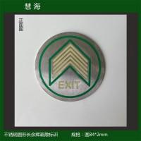 地铁夜光不锈钢标识 西安贵阳地铁楼梯疏散指示 夜光出口指示