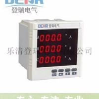 登瑞[三相数显电压表价格][多功能电力仪表技术指标]