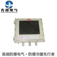 福州化工厂用防爆显示器,支持定制