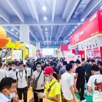 2021广州国际餐饮连锁加盟展览会