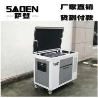 萨登12kw静音汽油发电机/现货