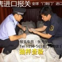 天津进口清关公司