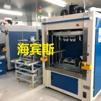 振动摩擦焊接机|激光微孔打孔机|激光塑料焊接机|手持式激光