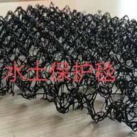 广西桂林临桂区三维水土保护毯厂家,欢迎来厂实地考察