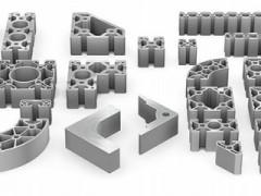 江苏海宾斯工业铝型材——全球领先框架铝型材系统