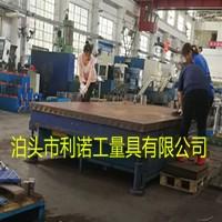 铸铁平板刮研维修精度修理恢复