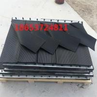 200*4挡煤防尘帘 环保绝缘耐高温