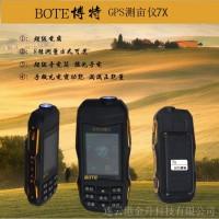 博特双星GPS面积测量仪7X