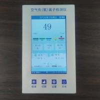 负离子检测仪手持式环境监测检测仪手持式空气负氧离子检测仪