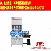 橡胶无转子硫变仪-橡胶硫变测试仪-GB/T16584